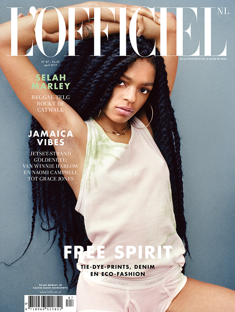 L'Officiel Netherlands with Selah Marley